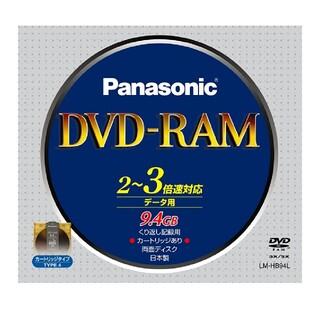 パナソニック(Panasonic)のパナソニック DVD-RAM 2-3倍速 メディア カートリッジ付 LMHB9(その他)