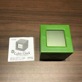 キュービック クロック(緑)(置時計)