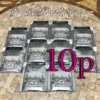 【英国】紅茶 アールグレイティー☆ティーパック10p+1p☆お得!増量中♪(茶)