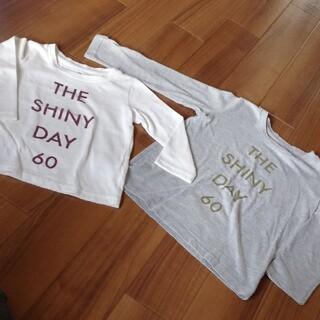 アーバンリサーチ(URBAN RESEARCH)のアーバンリサーチ お揃い ロンT 長袖 90 100 110 120(Tシャツ/カットソー)