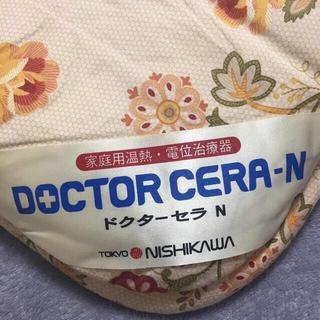 西川 - 西川 ドクターセラ