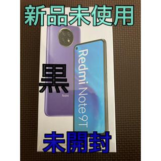 Softbank -  Redmi note 9T 5g 黒【送料込】新品