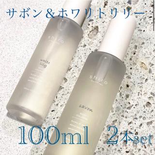 shiro - 専用出品