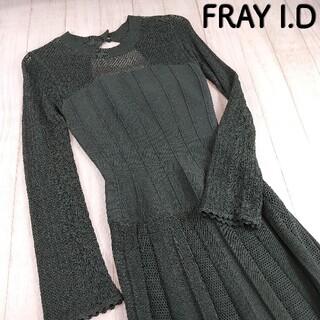 FRAY I.D - 新品◎定価¥25000FRAY I.D ロングワンピース
