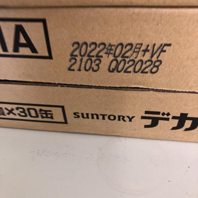 サントリー(サントリー)の【送料込】サントリー デカビタ 160ml 30本入り 食品/飲料/酒の飲料(ソフトドリンク)の商品写真