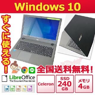 エイサー(Acer)の[647]acerノートPC(ノートPC)