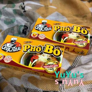 2パック フォー牛味キューブ – Gia vị Phở Bò(フルーツ)