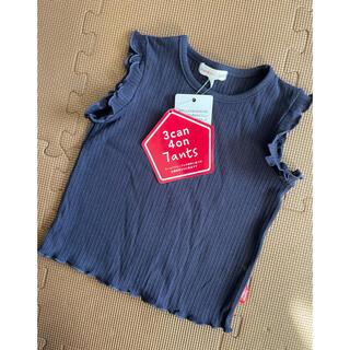 サンカンシオン(3can4on)のノースリーブテレコメロウ 新品(Tシャツ/カットソー)