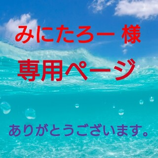 MISSHA - MISSHA 【NO.21】クッションファンデ NEOカバー