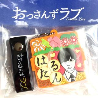 【未開封】初回限定 おっさんずラブ DVD特別封入特典 ラバーマスコット(男性タレント)
