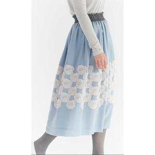 ミナペルホネン(mina perhonen)のミナペルホネン🌹スカート Rosas ブルー 36【新品】(ロングスカート)