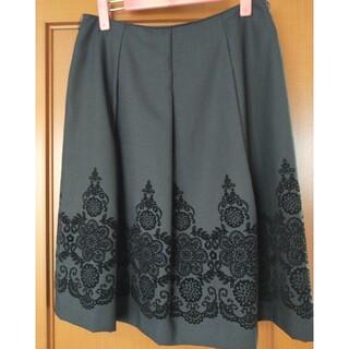 ギャラリービスコンティ(GALLERY VISCONTI)のGALLERY VISCONTI スカート (ブラック)(ひざ丈スカート)