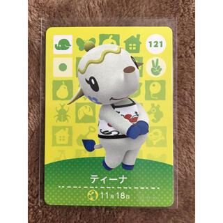 ニンテンドウ(任天堂)の☆wanwanpy様専用☆amiiboカード  121  ティーナ  他4キャラ(カード)