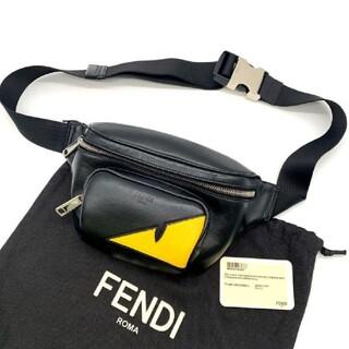 フェンディ(FENDI)の超美品✨鑑定済✨FENDI フェンディ モンスター ボディバック✨(ボディーバッグ)