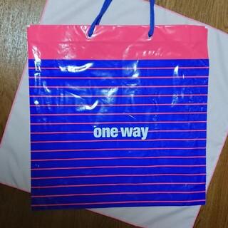 ワンウェイ(one*way)のワンウェイショップ袋(ショップ袋)