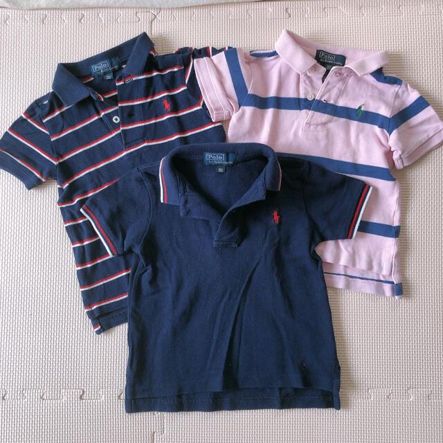 POLO RALPH LAUREN(ポロラルフローレン)のラルフローレン ポロシャツ 3枚セット キッズ/ベビー/マタニティのベビー服(~85cm)(シャツ/カットソー)の商品写真