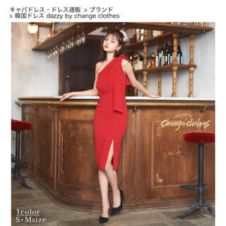dazzy store - dazzystore デイジーストア 赤ドレス ワンピース