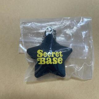 シークレットベース(SECRETBASE)のverdy secretbase girls don't cry 星ロゴ(キーホルダー)