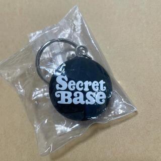 シークレットベース(SECRETBASE)のverdy secretbase girls don't cry 丸ロゴ(キーホルダー)