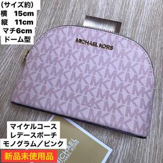 Michael Kors - 新品 マイケルコース ★人気商品 ポーチ モノグラム/ピンク