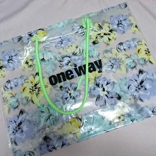 ワンウェイ(one*way)のワンウェイショップ袋ビニール(ショップ袋)