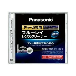 パナソニック(Panasonic)のティーガ専用ブルーレイレンズクリーナー(Panasonic)【新品・送料無料】(その他)