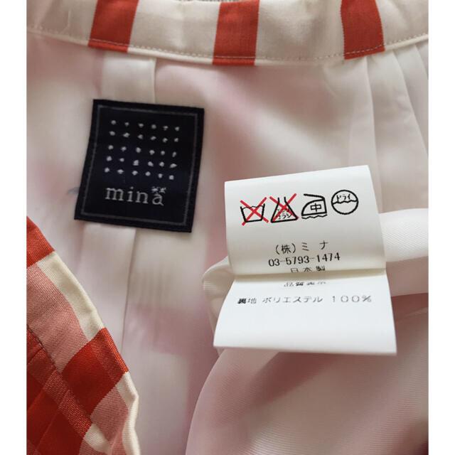 mina perhonen(ミナペルホネン)のミナペルホネン🍊スカート mina時代 checkar  オレンジ レディースのスカート(ひざ丈スカート)の商品写真