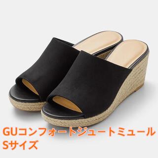 GU - 新品未使用 GUコンフォートジュートミュールサンダル