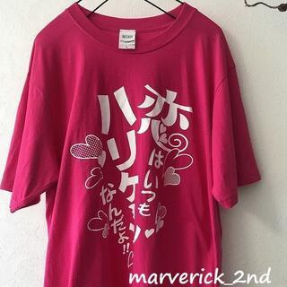 ワンピース 迷言?Tシャツコレクション『恋はいつもハリケーンなんだよ!!』(その他)