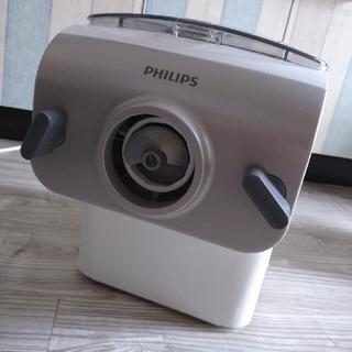 フィリップス(PHILIPS)のヌードルメーカー HR2365 別売りアタッチメントあり(調理機器)