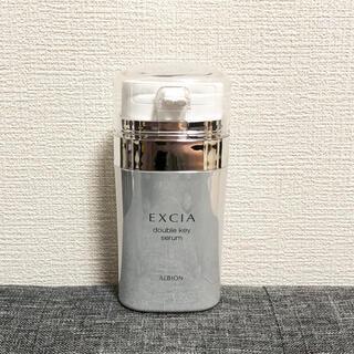 ALBION - 新品 エクシア ダブルキーセラム 美容液