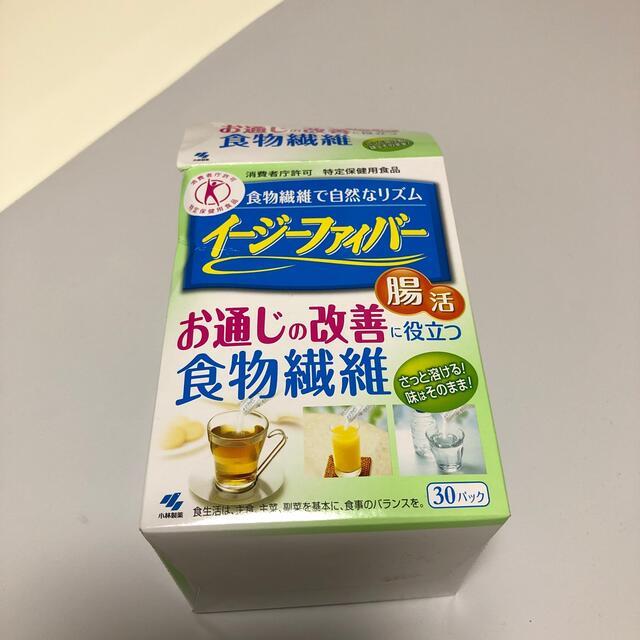 小林製薬(コバヤシセイヤク)のイージーファイバー  13包 コスメ/美容のダイエット(ダイエット食品)の商品写真