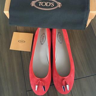 TOD'S - 【匿名配送】室内試し履きのみ トッズ バレリーナ バレエ