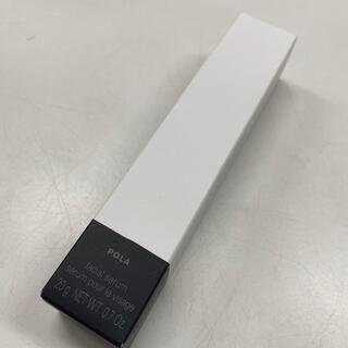 POLA - ポーラ ホワイトショット SXS 20g