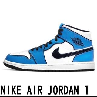 ナイキ(NIKE)のNIKE AIR JORDAN 1 MID SE GS SIGNAL BLUE(スニーカー)