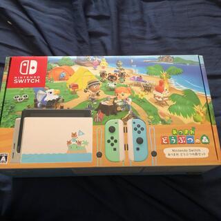 Nintendo Switch あつまれ どうぶつの森セット/Switch/HA(家庭用ゲーム機本体)