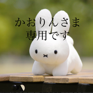 カネコイサオ(KANEKO ISAO)のかおりんさまのお取り置きが決定いたしました。ありがとうございました。(ロングワンピース/マキシワンピース)