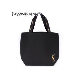 Yves Saint Laurent Beaute - YSLイヴサンローラン トートバッグ ファスナー付き新品