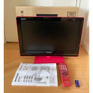 SHARP - AQUOS 19V型 ピンク
