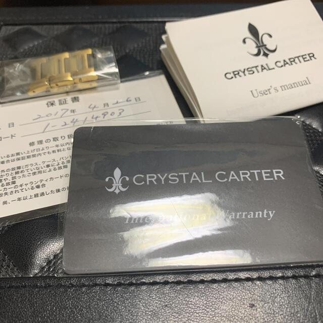 AVALANCHE(アヴァランチ)のCRYSTALCARTER クリスタルカーター ダイヤモンドウォッチ メンズの時計(腕時計(アナログ))の商品写真