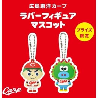 広島東洋カープ - 最新作☆広島カープ☆CARP☆ラバーフィギュアマスコット☆カープ坊や&スラィリー