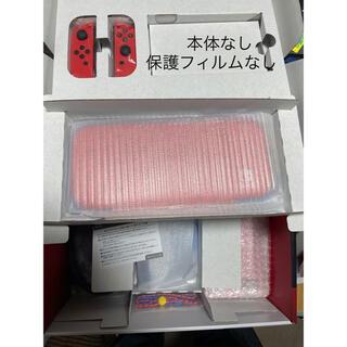 ニンテンドースイッチ(Nintendo Switch)の新品 ニンテンドースイッチ 本体と画面保護シートなし マリオレッド×ブルーセット(その他)