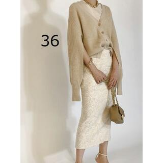 DEUXIEME CLASSE - 36サイズ Deuxieme Classe *COCO tweed No2