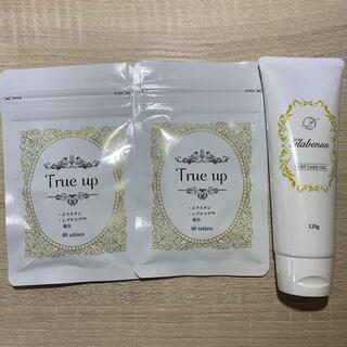 トゥルーアップ 60粒×2袋 & グラビナス 120g 1本【新品】(ダイエット食品)