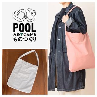 MUJI (無印良品) - pool いろいろの服 ワンショルダートート