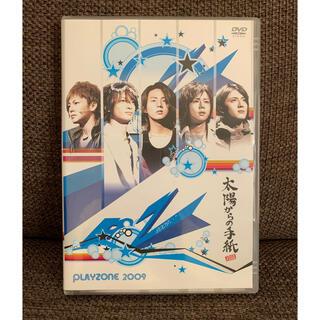 Kis-My-Ft2 - PLAYZONE2009 太陽からの手紙 【DVD】
