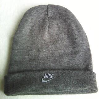 ナイキ(NIKE)のナイキ ニット帽(ニット帽/ビーニー)