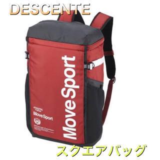 デサント(DESCENTE)のDESCENTE デサント スクエアバッグ リュック (その他)