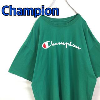 Champion - チャンピオン 2XL 緑 Tシャツ 古着 大きなサイズ シンプル