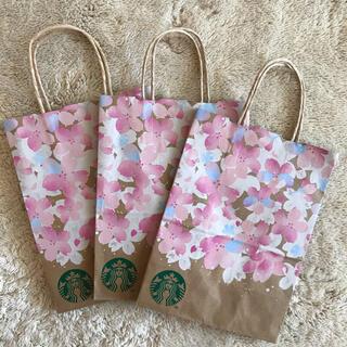 Starbucks Coffee - スターバックスコーヒー 2021春